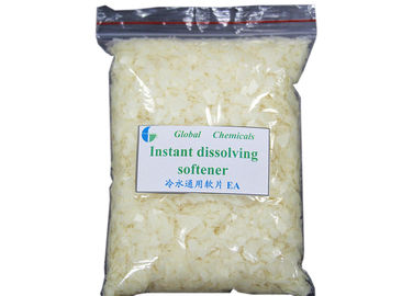 Auxiliary Instant Dissolving Softener Flakes Low Yellowing for Fabric Finishing