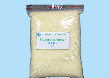 Low Yellowing General Softener Flakes Low Foaming For Dyeing House